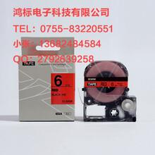 锦宫SR230C色带红底黑字标签带SC6RW图片