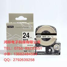 普贴国产锦宫标签机色带SS24KW资产标签图片
