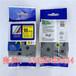 普贴国产标签带TZ3-651兄弟标签机专用