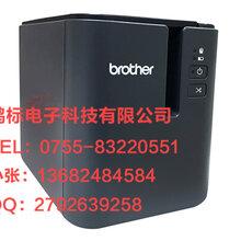 兄弟PT-P900高速不干胶标签打印机