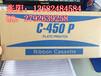 佳能铭牌机C-450P普贴国产色带PP-RC3GLF(银)