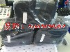 碩方SP300標牌機原裝黑色碳帶SP-R130B