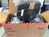 硕方SP600电缆标志挂牌打印机色带SP-R130B