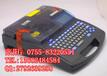 麗標打碼機C-210T佳能線纜套管印字機