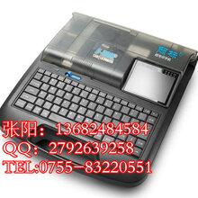 丽标编号机C-280T线号印字机