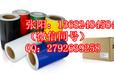 電力PVC不干膠黃色300mm寬幅貼紙D-PH300Y