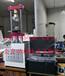伺服系统全自动插拔力试验机