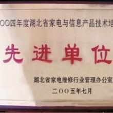 成人电焊培训武汉文昌成人电焊培训