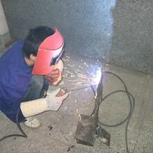 焊工培训/武汉焊工培训/文昌焊工培训好