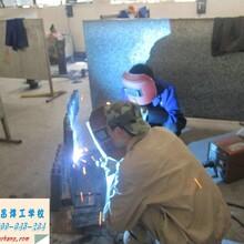武汉学焊接的地方武汉文昌高级焊工学校