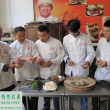 武汉学烧烤的地方学烧烤到哪里好