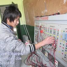 武汉电工培训学校文昌值得信赖图片