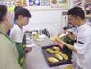 武漢糕點培訓-武漢糕點培訓班-武漢糕點培訓多少錢