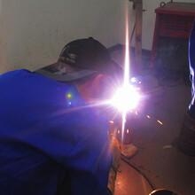 焊工培训要多久图片