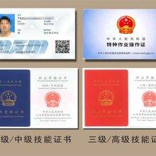 电工培训-武汉电工培训-湖北武汉电工培训要多久