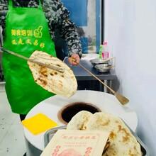 公安锅盔培训-武汉学公安锅盔的学校在哪里图片