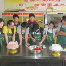 甜点培训-武汉甜点培训-湖北武汉甜点培训哪里好图片