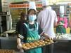 餅干培訓-武漢餅干培訓-湖北武漢餅干培訓哪里好
