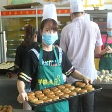 饼干培训-武汉饼干培训-湖北武汉饼干培训哪里好图片