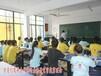 窗簾設計培訓-窗簾設計學校-武漢文昌窗簾設計培訓學校