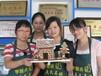 學糕點-武漢學糕點-武漢學糕點的培訓學校