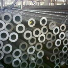 保定20#鍋爐管20G高壓鍋爐管供應商天津泰和天成圖片