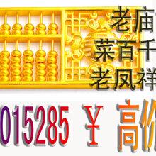 北京回收名表名包奢侈品回收销售寄卖典当