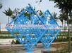 不锈钢镂空艺术雕塑园林广场字体雕塑不锈钢雕塑多少钱
