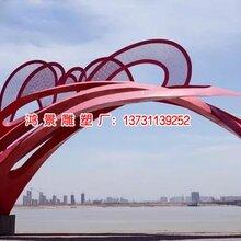 不銹鋼拱門雕塑景觀拱形門口雕塑圖片