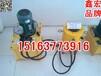 FQY20-200分离式液压千斤顶鑫宏牌十七年生产厂家