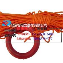 石家庄帝智厂家销售高强聚乙烯材料漂浮救生绳图片