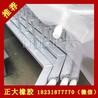 型钢伸缩缝