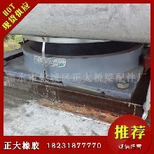 国标桥梁橡胶支座海南文昌生产厂家支座预埋钢板急加工