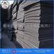 大量批发安徽合肥聚乙烯闭孔泡沫板、接缝止水板