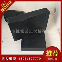 GJZ450×600×90矩形板式橡胶支座报价/桥梁橡胶支座种类及选用