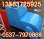 電動切割刻紋一體機電動切紋機混凝土防滑刻紋機