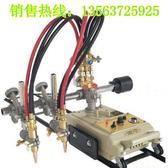 CG1-1000半自動火焰切割機氣割機價格鋼板切割機