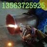 河北磁力管道切割机