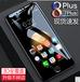 全款手機鋼化膜蘋果8/8plus手機鋼化膜批發全款手機鋼化膜廠家
