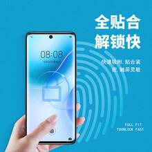 東莞市圓美手機膜生產廠家華為nova9手機膜高清膜全膠膜圖片