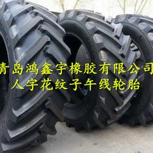 子午线轮胎620/70R42,拖拉机车轮胎,林业车轮胎