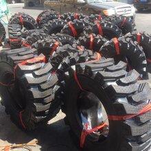 高質量低價位鏟(chan)車輪胎半實(shi)心花紋(wen)輪胎16/70-20型(xing)號鋼圈圖片