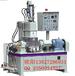 不绣钢金属钨铁粉钛粉小型金属密炼机强力加压翻转式密炼机台湾技术密炼机