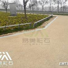 透水混凝土路面公园彩色透水混凝土路面全国销售施工材料图片