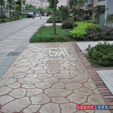 北京彩色压膜地平全国材料施工,消防车道专用彩色路面图片