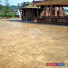 北京彩色压花地面全国材料施工,厂家促销图片