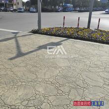 北京彩色压花路面全国材料施工,厂家促销图片
