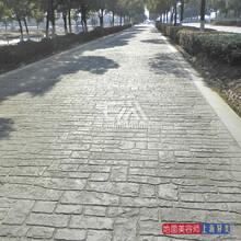 北京彩色压印地面全国材料施工,厂家促销图片