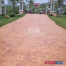 北京彩色压花混凝土全国材料施工,厂家促销,乡村振兴地面彩化图片