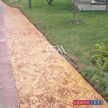 北京彩色仿石路面全国材料施工,厂家促销,新首钢大桥彩色人行道图片